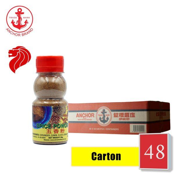 [Carton of 48] Anchor 5 Spice Powder 50g