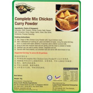 Easy Cook Complete Mix Chicken Curry Powder 1kg