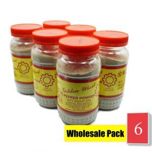Golden Wheel Pepper Powder 400g