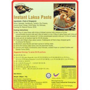 Easy Cook Instant Laksa Paste 1kg