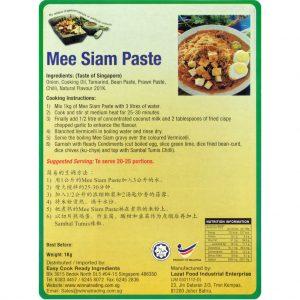 Easy Cook Mee Siam Paste 1kg