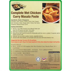 Easy Cook Complete Wet Chicken Curry Masala Paste 1kg