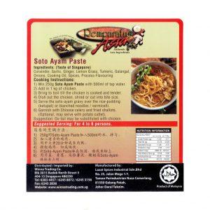 Easy Cook Soto Ayam Paste 1 kg